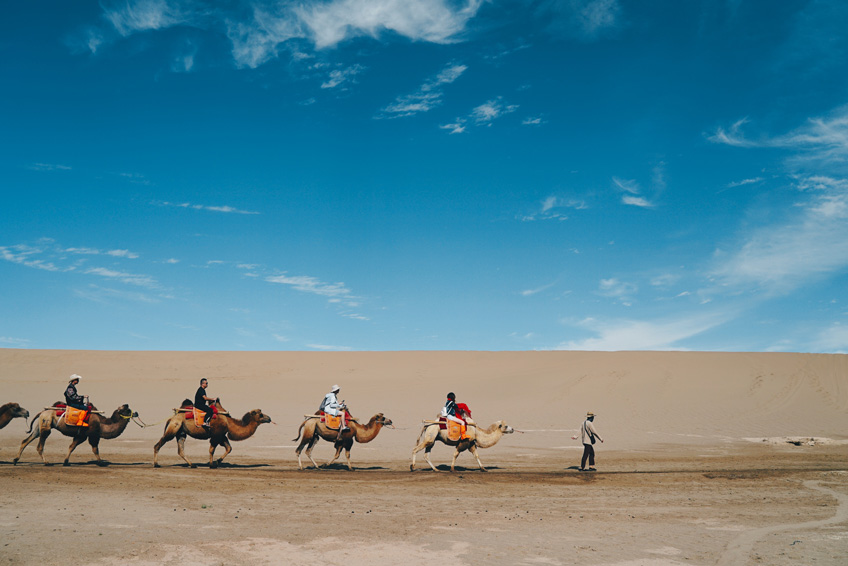 The Silk Road China