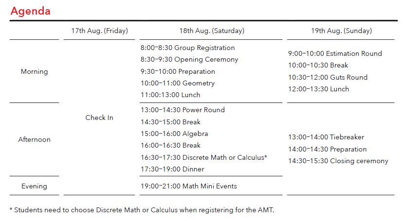 ASDAN Math Tournament (AMT) - ASDAN CHINA 阿思丹学院—赋能