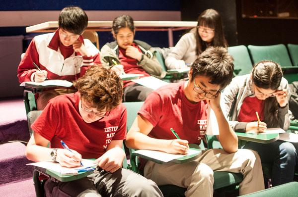 美国区域数学联赛(ARML)