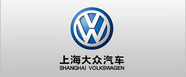 Shanghai Volkswagen Automotive