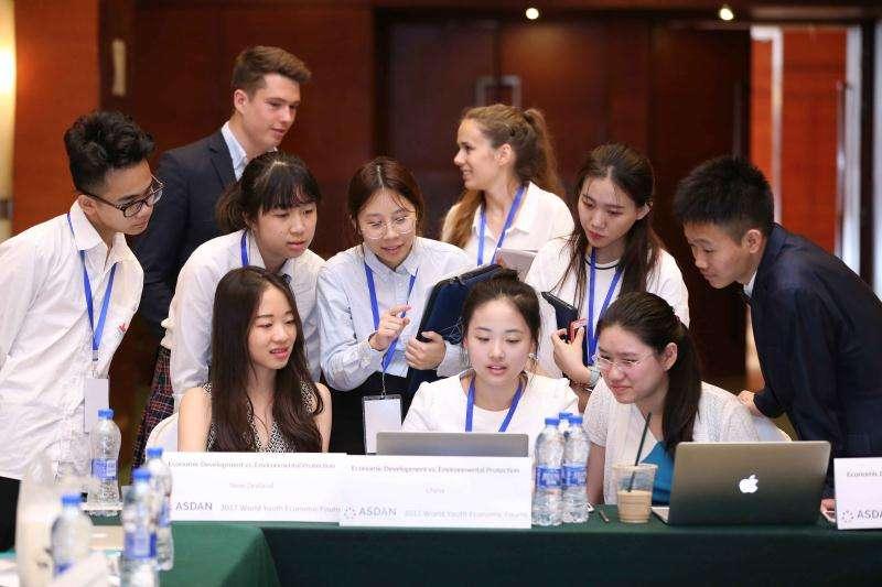 耶鲁青年经济论坛(上海)