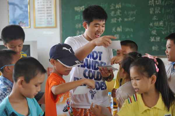 Education Support Program in Hainan