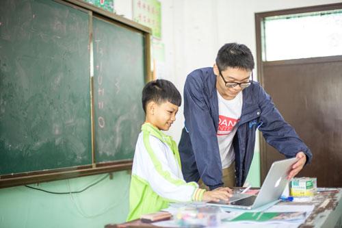 乡村学校支教
