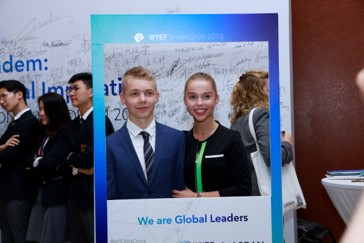 World Youth Economic Forum (WYEF)