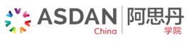 ASDAN China ASDAN CHINA 阿思丹学院—赋能受益终身的核心素养