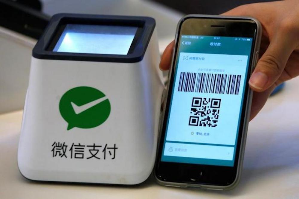 explorechina.cn mobile payment