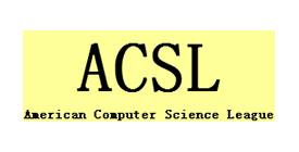 美国计算机科学奥林匹克 (ACSL)