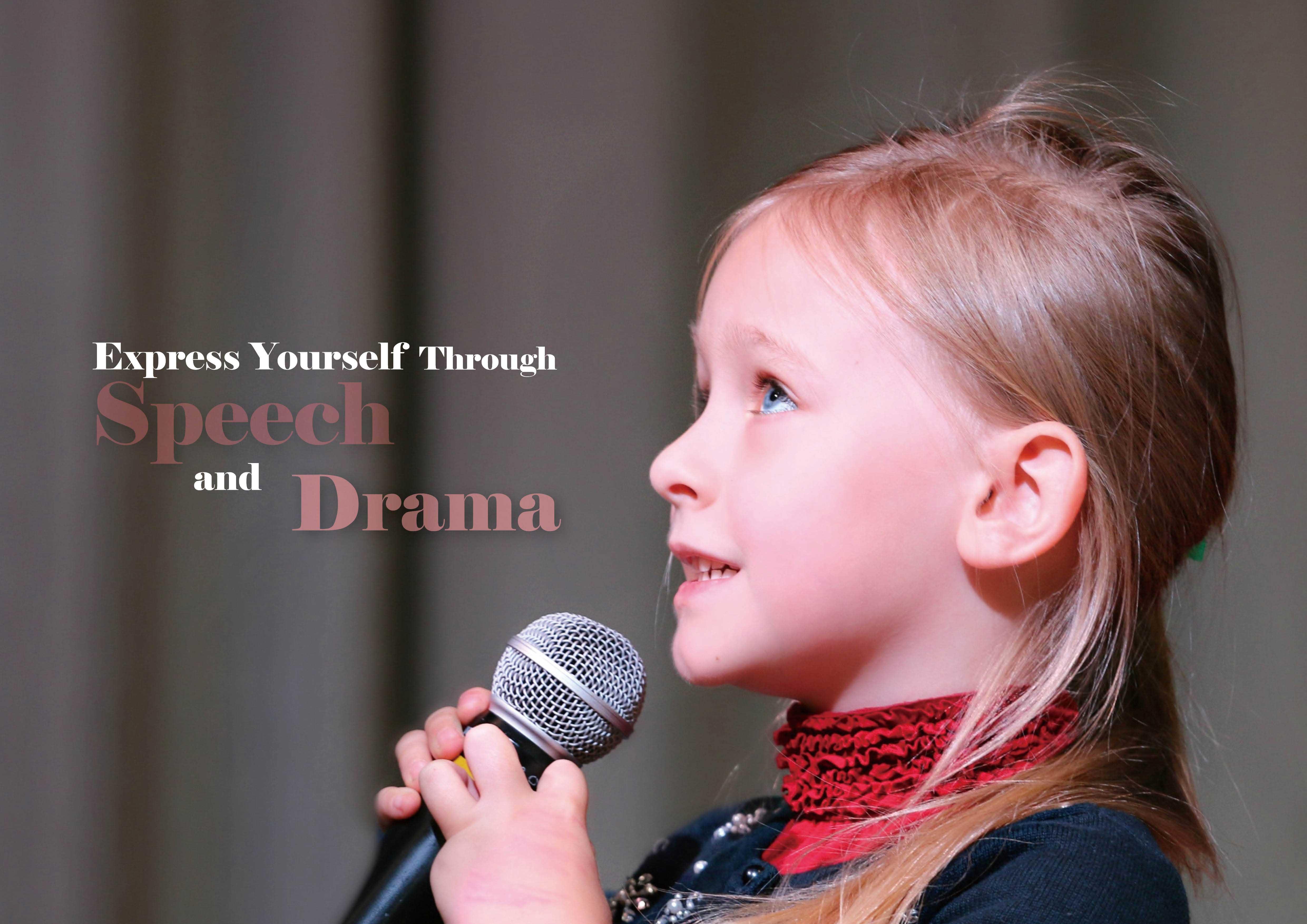 英语演讲与戏剧在线认证等级考试
